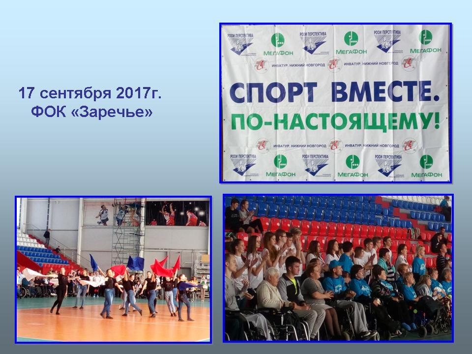 Центр детского творчества московского района: Главная