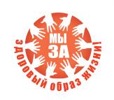 Федеральное государственное бюджетное научное учреждение «Центр защиты прав и интересов детей»